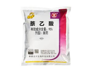 95%萘乙酸原药1公斤