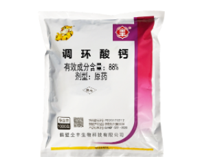 调环酸钙原药1公斤