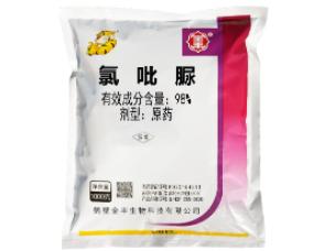 氯吡脲原药1公斤g副本