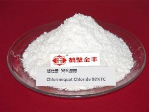 矮壮素 98%原药-03