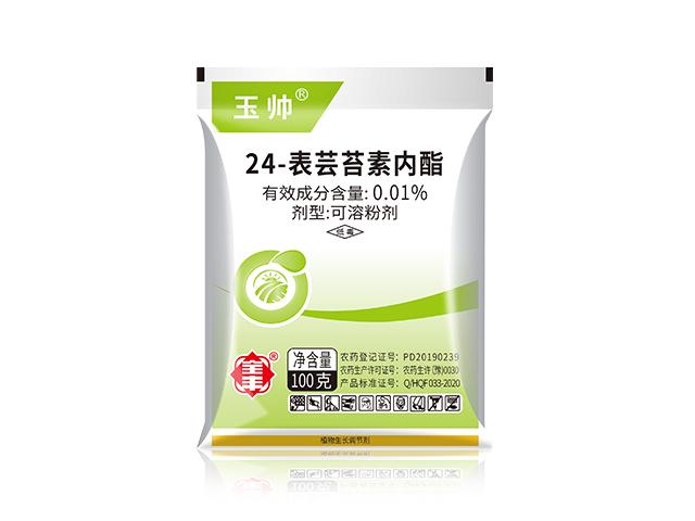 0.01%24-表芸苔素内酯