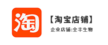 淘宝-logo