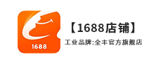 1688-logo