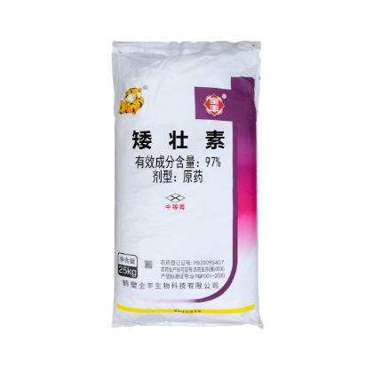 矮壮素原药25公斤g