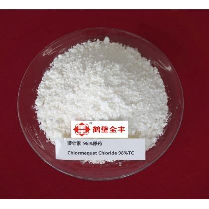 矮壮素 98%原药-06