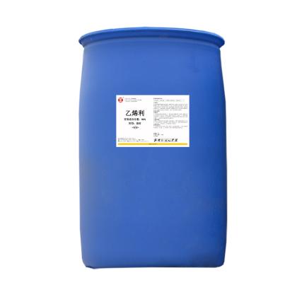 90乙烯利200公斤g