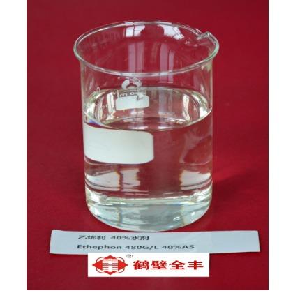 乙烯利 40%水剂-02