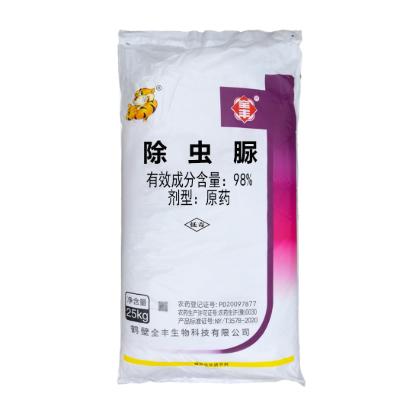 除虫脲25公斤g