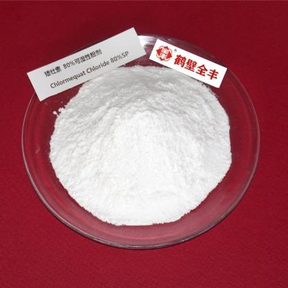 矮壮素 80%可溶粉剂-05
