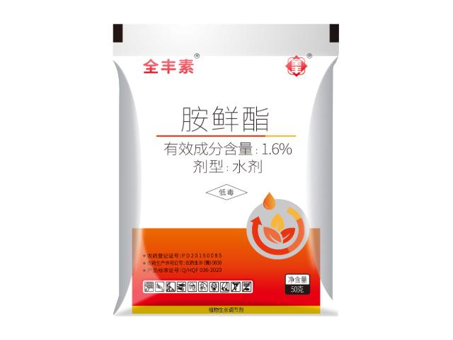 1.6%胺鲜酯水剂