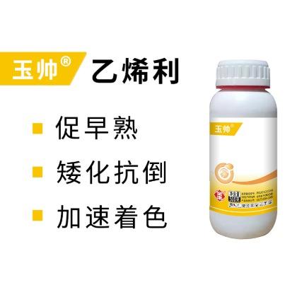 乙烯利 40%水剂-05