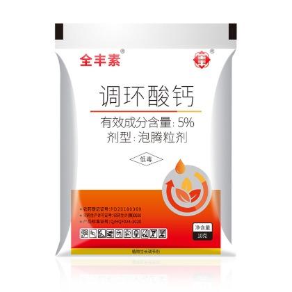 全丰素-5%调环酸钙