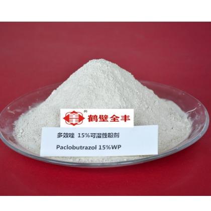 多效唑 15%可湿性粉剂-04