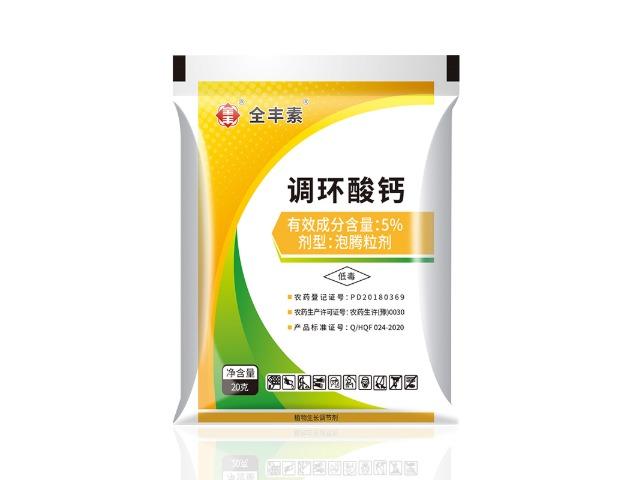 5%调环酸钙泡腾粒剂