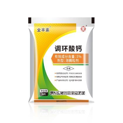 调环酸钙1