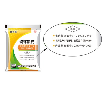 调环酸钙3