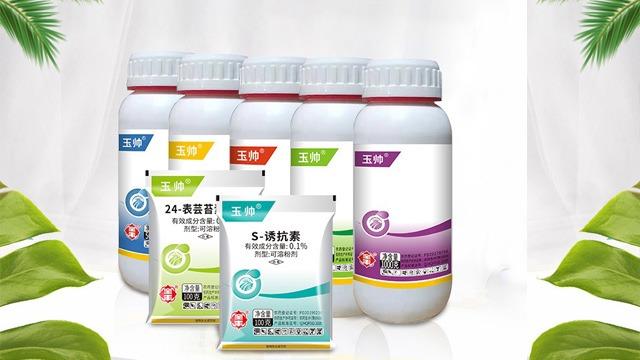 多效唑、烯效唑、甲哌鎓、矮壮素-找异同(三)