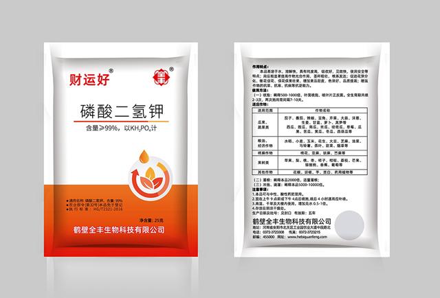 磷酸二氢钾25g